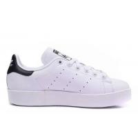 Adidas Stan Smith BD S75213