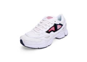 Adidas by Raf Simons Ozweego  S74583