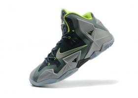 Nike Lebron XI P.S Elite 616175-066