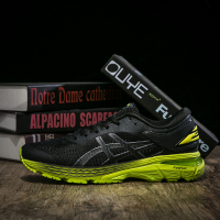Asics GEL-KAYANO 25 1011A019-001