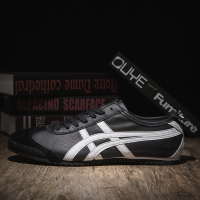 Asics Mexico 66 Deluxe TH9J4L-0901