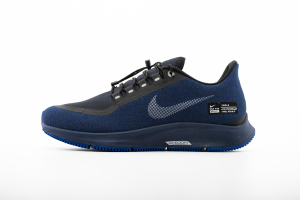 Nike Air Zoom Pegasus 35 Shield. aa1643-003