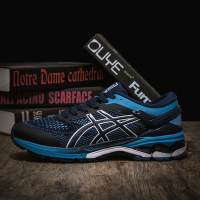 Asics GEL-KAYANO 26 1011A536-400