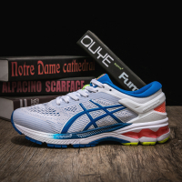 Asics GEL-KAYANO 26 1011A541-100