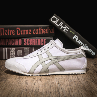 Asics Tiger MEXICO 66 1183A360-103