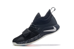 Nike PG2 Palmoale