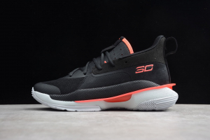 Under Armour Curry 7 302258-101