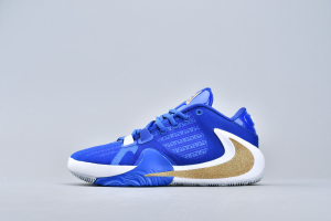 Nike Freak 1 BQ5633-400