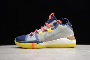 Nike Kobe AD EP AV3556-100