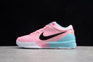 Nike Kobe IV protro UNDFTD PE AV6339-601