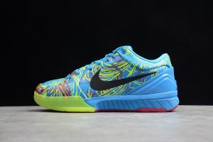 Nike Kobe IV Protro Wizenard CV3469-004
