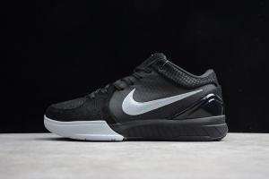 Nike Kobe IV protro UNDFTD PE AV6339-010