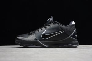 Nike Kobe V Protro CD4491-003