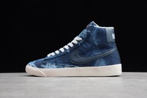 Nike Blazer Low SN8236-100