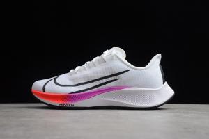 Nike Air Zoom Pegasus 37 BQ9646-103
