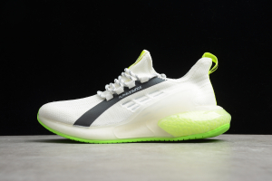 Adidas Alphabounce Beyond CG3401