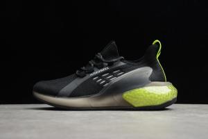 Adidas Alphabounce Beyond CG3402