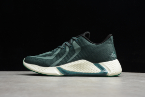 Adidas Alphabounce Beyond CG5609